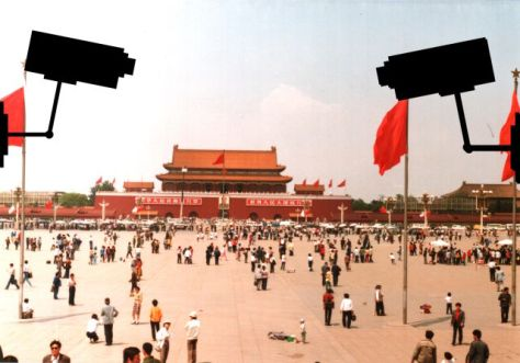 Tiananmen_Square_Beijing_China_1988_1-640x447